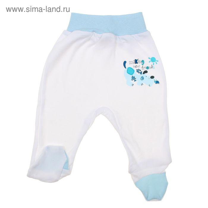 """Ползунки для мальчика на поясе """"Собачка"""", рост 86 см (52), цвет белый/голубой 3555"""