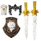 """Набор рыцаря """"Средневековый"""", 5 предметов"""