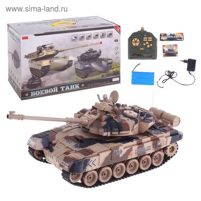 Танк радиоуправляемый Т-90, с аккумулятором, световые и звуковые эффекты, стреляет пулями типа BB, масштаб 1:18