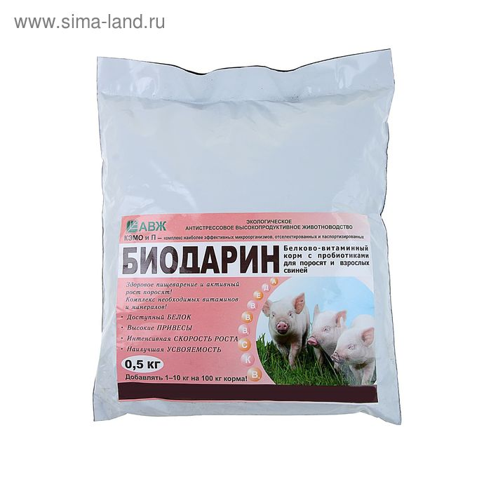 """Белково-витаминно-минеральная пробиотическая кормовая добавка """"Биодарин"""" для  поросят 0,5кг   118313"""
