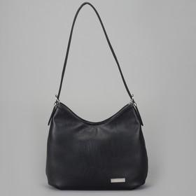 Сумка женская на молнии, 1 отделения, 1 наружный карман, чёрная Ош