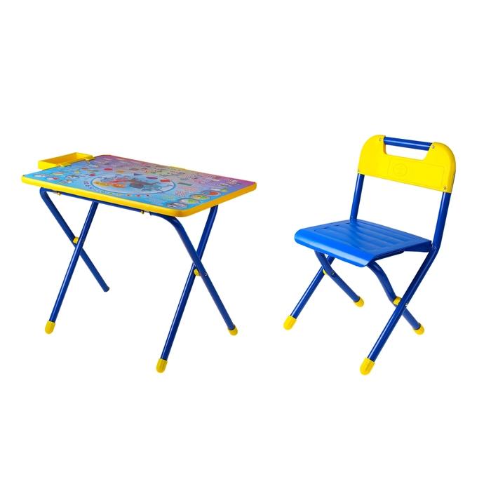 """Набор детской мебели """"Электроник"""" складной, цвет синий"""