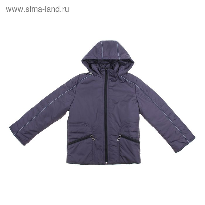 Куртка демисезонная для мальчика, рост 128 см, цвет серый 15-1