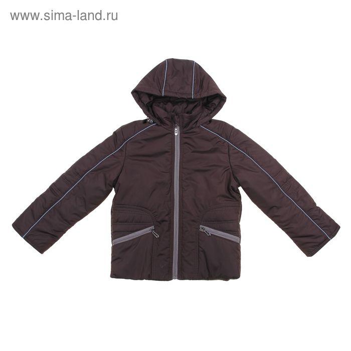 Куртка демисезонная для мальчика, рост 140 см, цвет шоколад 15-2