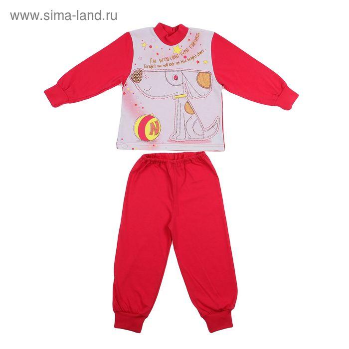 Пижама для девочки, рост 92 см (1,5-2 года), цвет коралл/экрю М319_М