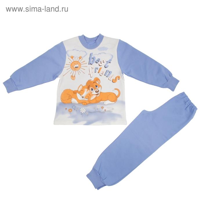 Пижама с начёсом для мальчика, рост 92 см (1,5-2 года), цвет голубой/экрю