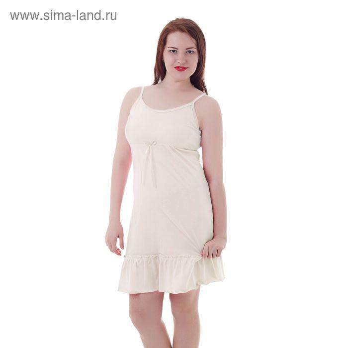 Сорочка женская на лямках А336 экрю, р-р 50 (XL)