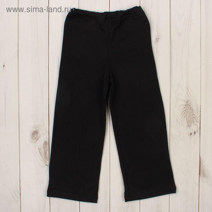 Брюки для мальчика, рост 116 см (60), цвет чёрный Р527683