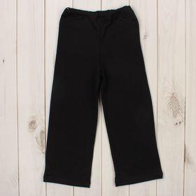 Брюки для мальчика, рост 128 см (64), цвет чёрный Р527683