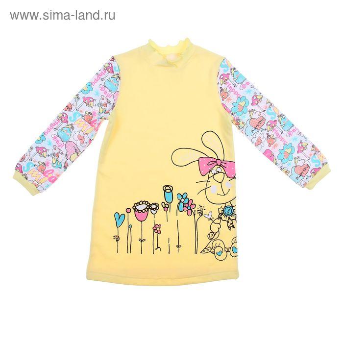 """Сорочка для девочки """"Зайчик"""", рост 86-92 см (52), цвет жёлтый Р3215429"""