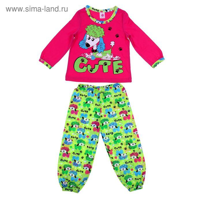 Пижама для девочки, рост 98 см (52), цвет малина/лимон Р207409