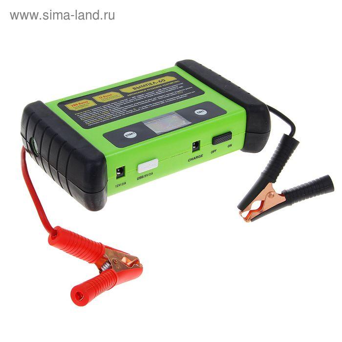 """Автономное пусковое устройство """"Вымпел-60"""", 200 А, 5/12 В, встроенный аккумулятор Li-pol"""