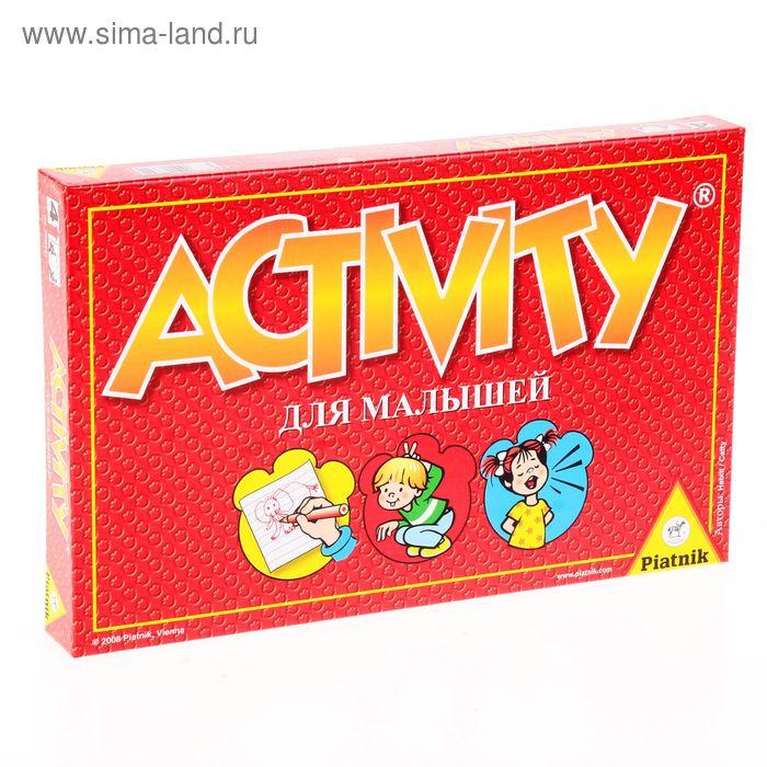 Настольная игра Activity, для малышей