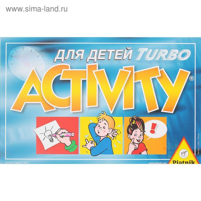 Настольная игра Activity turbo, для детей