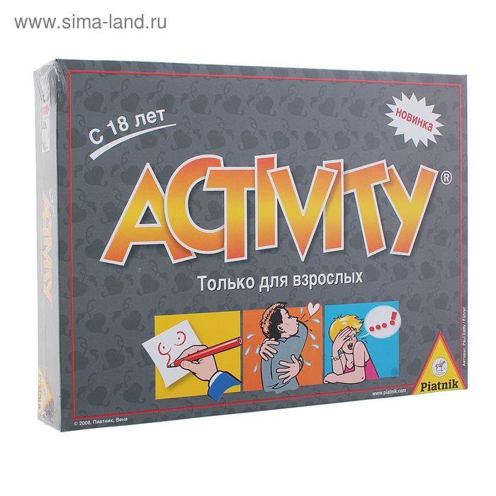 """Настольная игра """"Activity только для взрослых"""", 18+"""