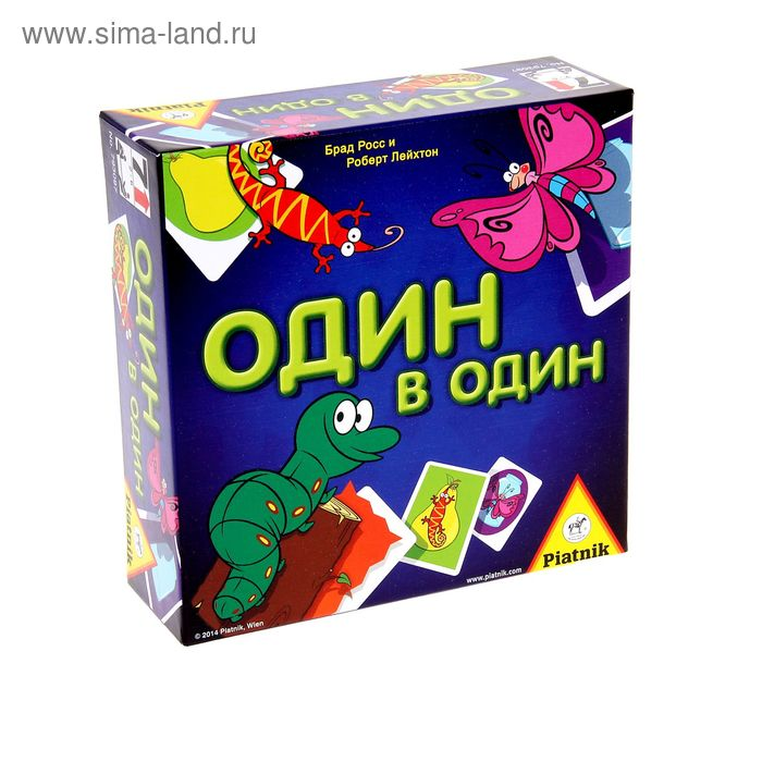 """Карточная игра """"Один в один"""""""