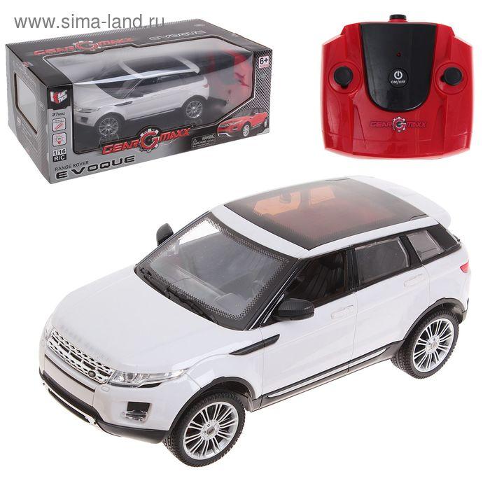 "Автомобиль ""Range Rover Evoque"""