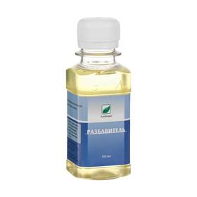Разбавитель масляный для масляных красок «ЭМТИ», 100 мл