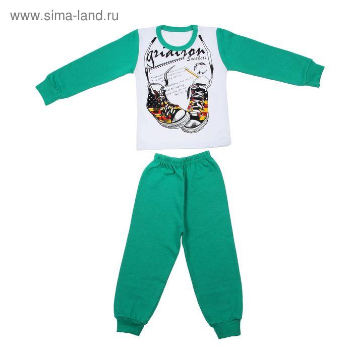 Пижама для мальчика, рост 92 см (52), цвет МИКС 5319М