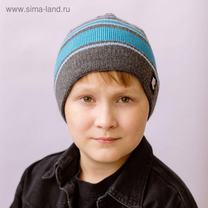 "Шапка подростковая ""ХИП-ХОП"", размер 54-56, цвет серый/бирюза 130732"
