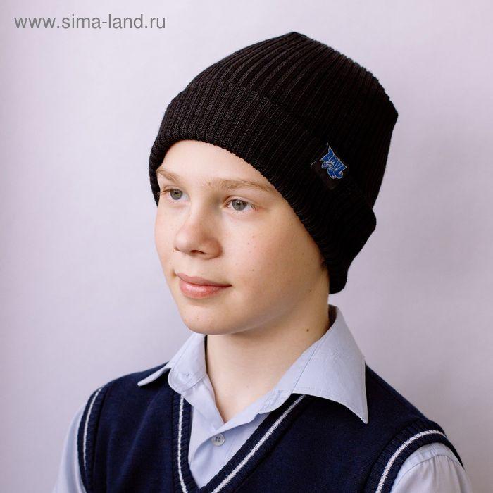 """Шапка подростковая """"СКАЙ"""", размер 54-56, цвет черный 130716"""