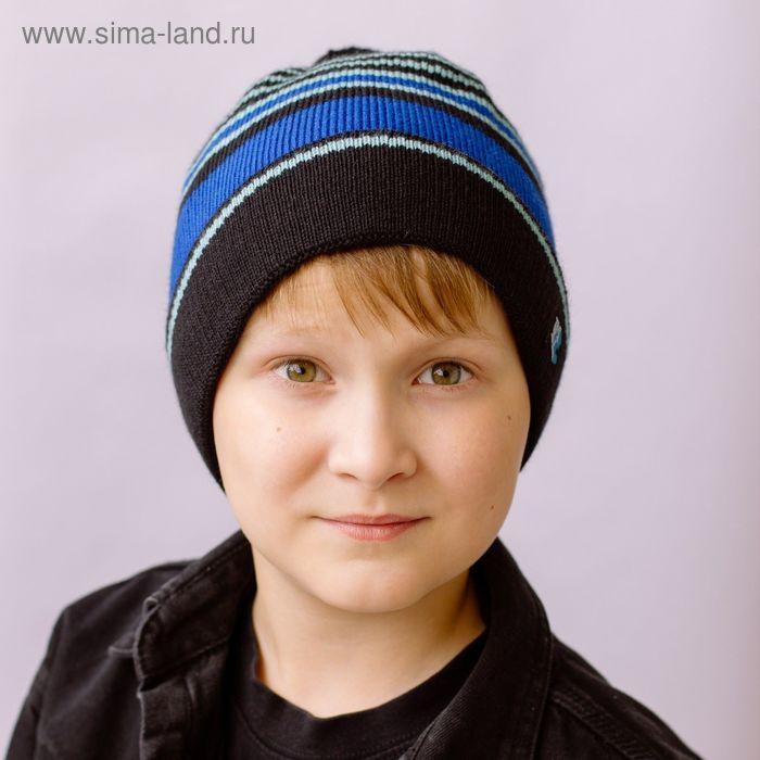 """Шапка подростковая """"ХИП-ХОП"""", размер 54-56, цвет черный/василек 130735"""