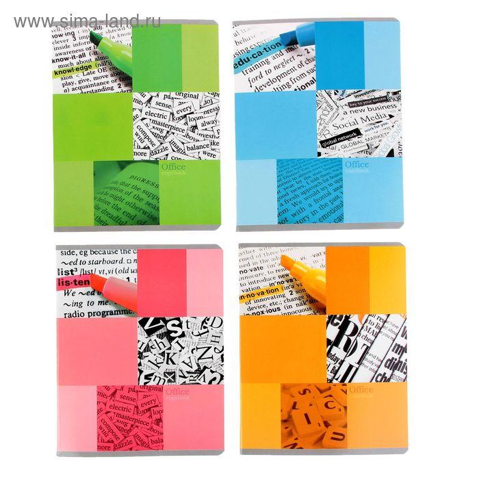 Тетрадь 48 листов клетка Text, картонная обложка, 4 вида МИКС