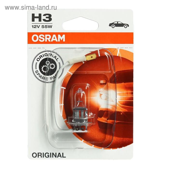 Лампа автомобильная Osram, Н3, 12 В, 55 Вт