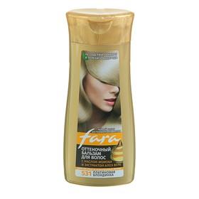 Бальзам оттеночный для волос Fara, тон 531, платиновая блондинка, 135 мл