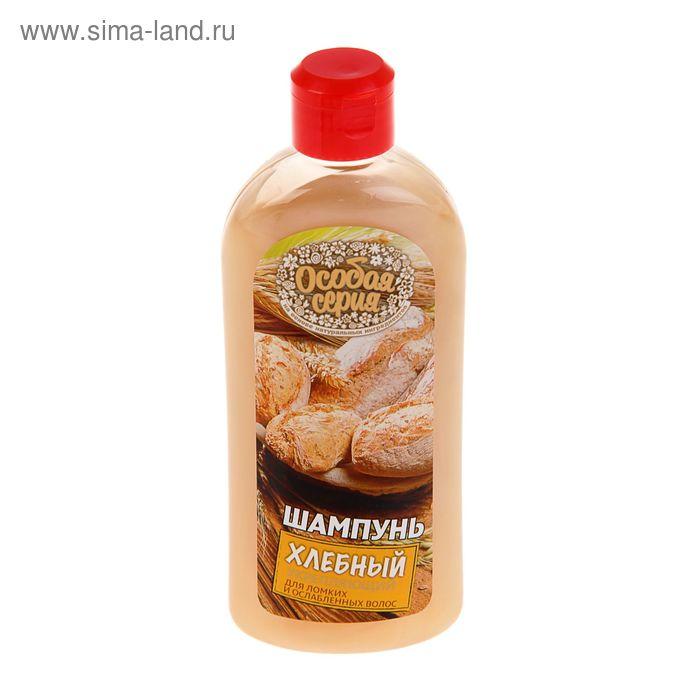 """Шампунь Особая серия """"Хлебный"""", укрепляющий, 365 мл"""