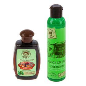 """Лосьон для лица Бабушкина аптека """"Огуречная вода"""" очищающий, 260 мл"""