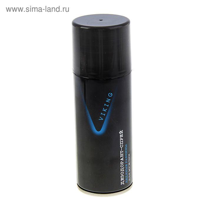 """Дезодорант-спрей Viking """"Ледяные равнины"""", с ионами серебра, 150 мл"""