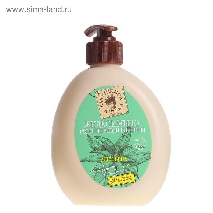 """Жидкое мыло для интимной гигиены """"Бабушкина аптека"""" """"Алоэ вера"""", 415 мл"""