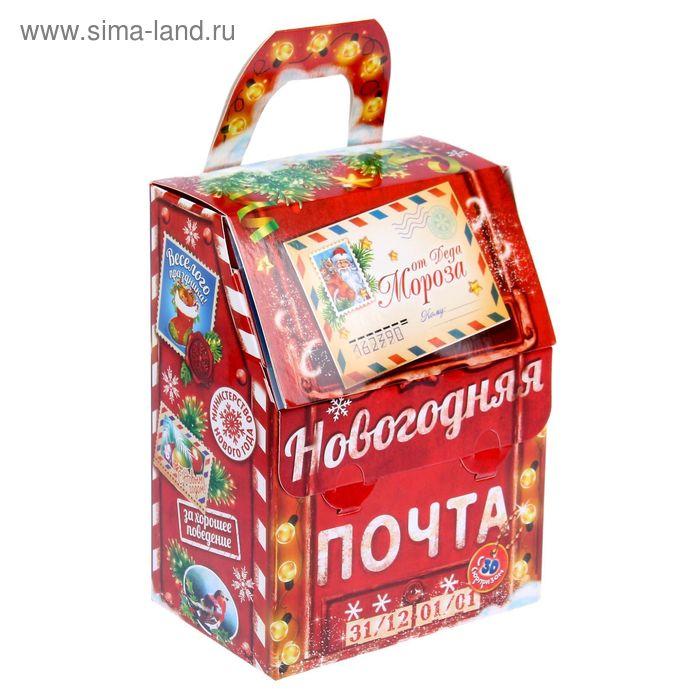 "Коробка складная ""Почта Деда Мороза"""