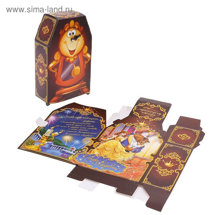 """Коробка подарочная складная """"Верь в чудеса"""", Принцессы: Белль, с 3D-открыткой и часовыми стрелками"""