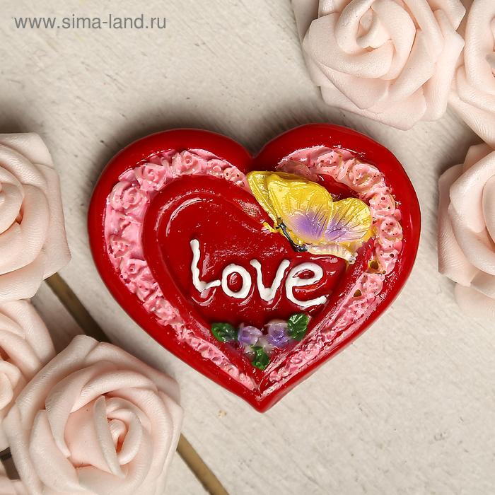 "Магнит ""Сердце с бабочкой love"""