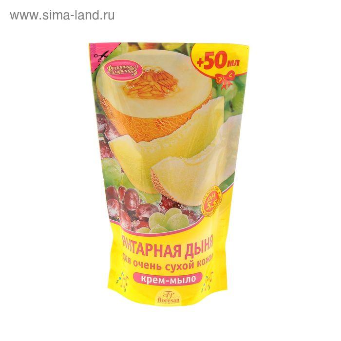 Крем-мыло для очень сухой кожи Янтарная дыня 450 мл  дой-пак