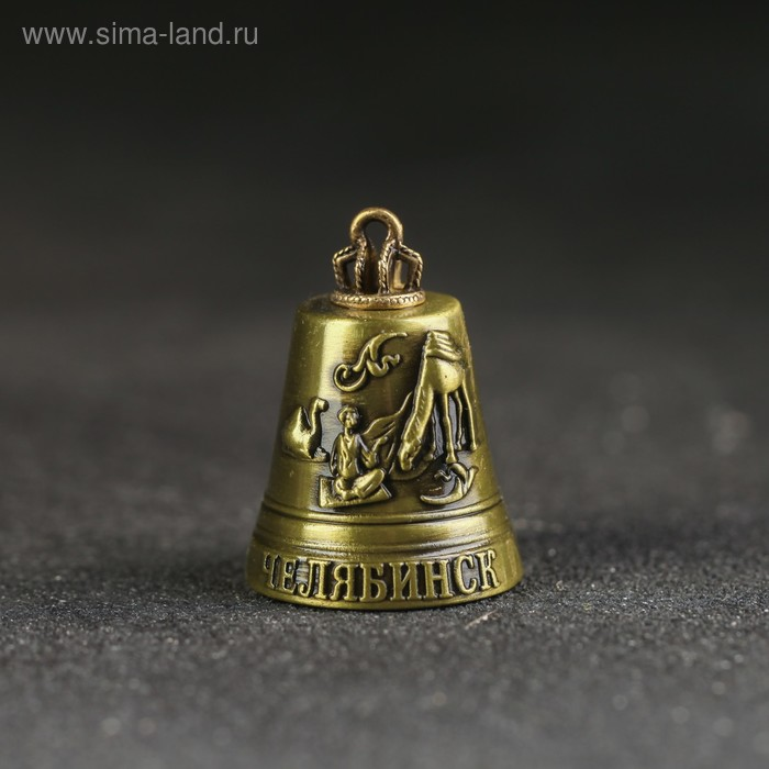 """Колокольчик """"Челябинск"""""""