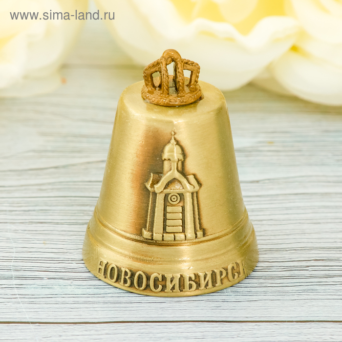 """Колокольчик """"Новосибирск"""""""