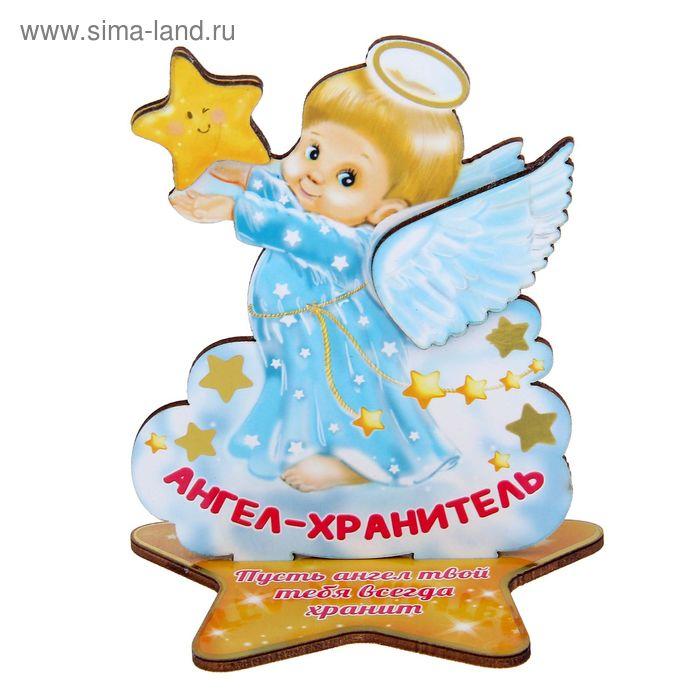 """Ангел на подставке """"Ангел-хранитель"""""""