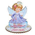 """Ангел на подставке """"Семейного счастья"""""""