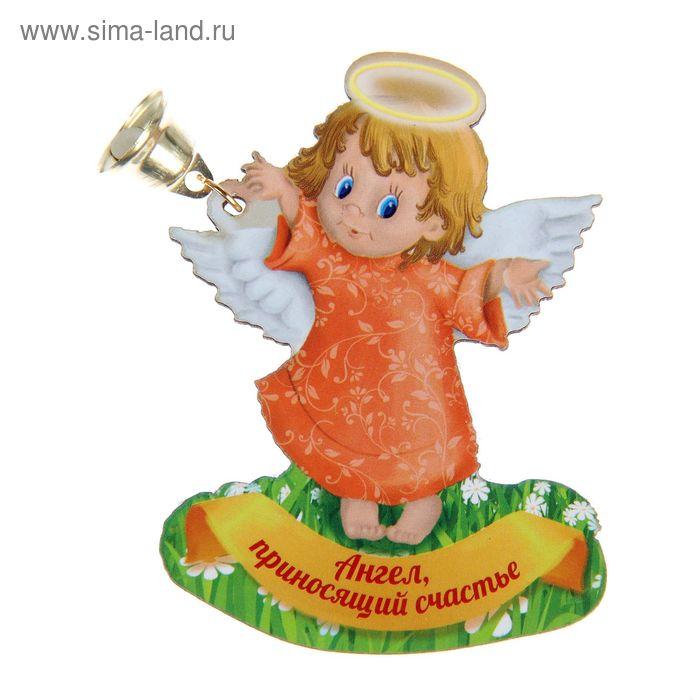 """Магнит Ангел """"Приносящий удачу"""""""