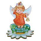 """Ангел на подставке """"На счастье"""""""