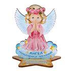 """Ангел на подставке """"Исполнения Желаний"""""""