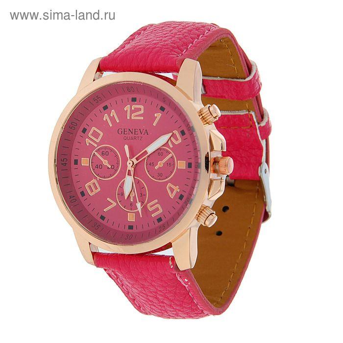 Часы наручные женские 3 циферблата, цвет розовый