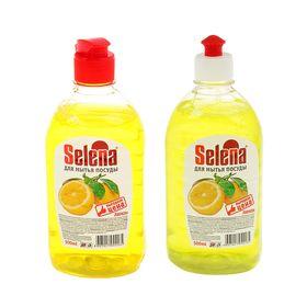 Средство для мытья посуды Selena Выгодная цена Лимон, 500 мл