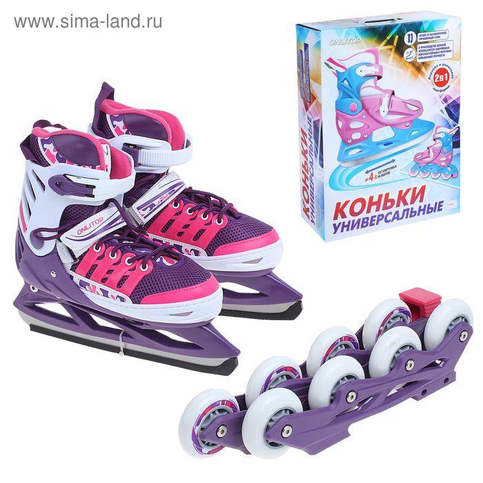 Коньки ледовые для фитнеса с роликовой платформой ABEC-7, 232B pink р. 35-38