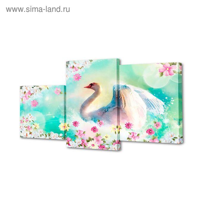 """Модульная картина на холсте с подрамником """"Белый лебедь"""""""