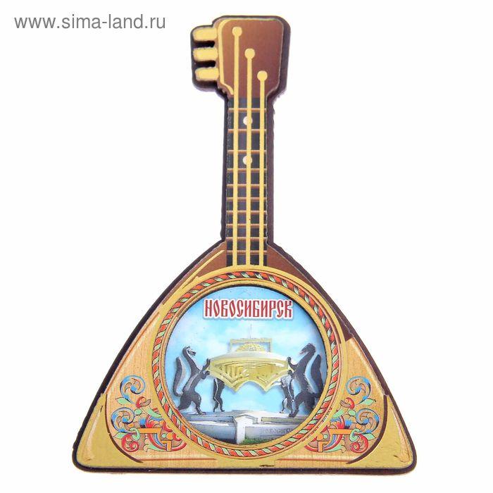 """Магнит в форме балалайки """"Новосибирск"""""""
