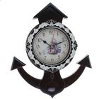 """Часы настенные """"Якорь"""", на циферблате корабль, обод с декором, тёмно-коричневые"""